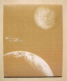 月の土地 権利書 のオリジナル封筒