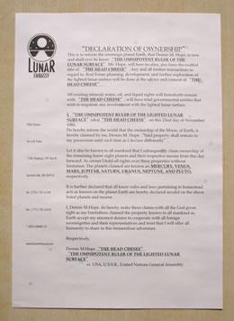 所有権 宣言書