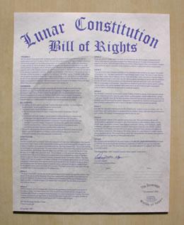 月憲法 権利宣言
