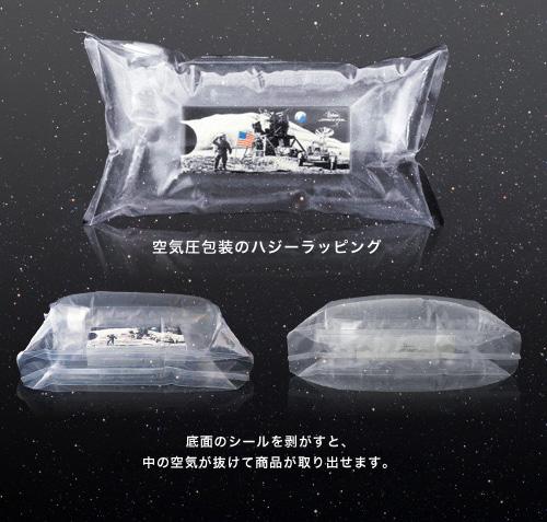 http://luna.shiawase-life.net/img/moon_fathersday02.jpg
